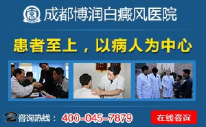 白癜风疾病有什么常见的病因
